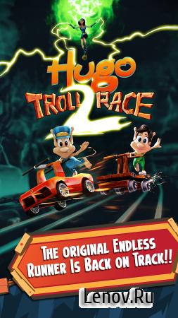 Hugo Troll Race 2 v 2.0.7 Мод (Infinite Coins)