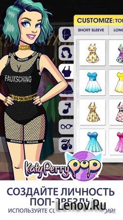 Katy Perry Pop v 1.1.0 Мод (Unlocked)