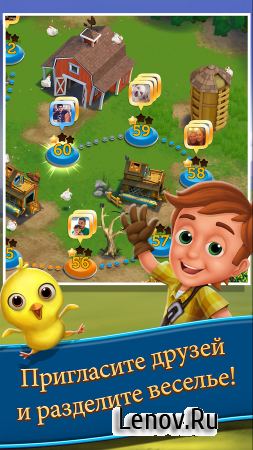 FarmVille: Harvest Swap v 1.0.3490 Мод (Infinite Lives/Boosters)