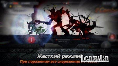 Dark Sword v 2.3.3 (Mod Gold/Souls/Keys/Stamina/1 Lvl)