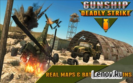 Gunship Sandstorm Wars 3D v 1.0 (Mod Money)