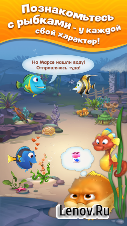 Fishdom v 5.23.0 (Mod Money/Ad-Free)