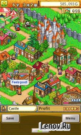Dungeon Village v 2.3.2 (Mod Money)