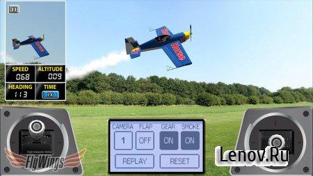Real RC Flight Sim 2016 v 2.0.3 Мод (много денег)
