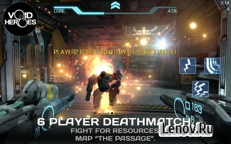 Void of Heroes (обновлено v 1.4.1) Мод (Infinite Ammo & More)