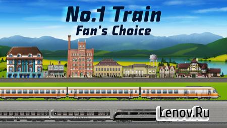 TrainStation - Game On Rails (обновлено v 1.0.39.65)
