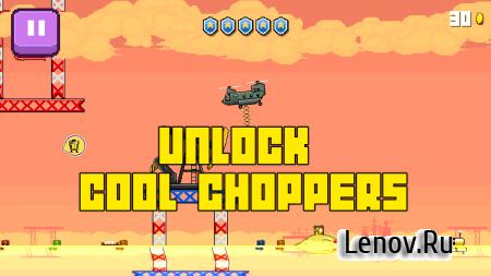 Choppa v 1.7.1 Мод (Unlocked)