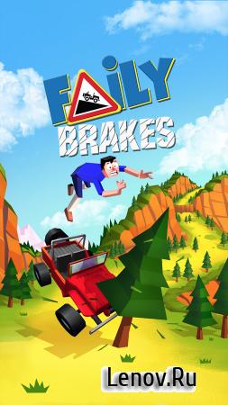 Faily Brakes v 17.4 Mod (Unlocked)