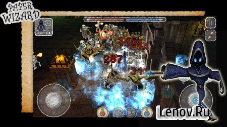 Paper Wizard (обновлено v 1.32) (Mod Money)
