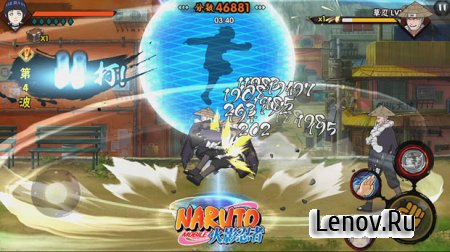 Naruto Mobile (обновлено v 1.22.12.12) Мод (High damage & More)