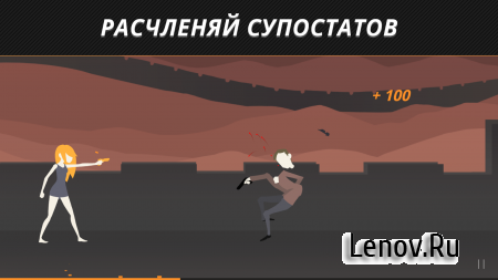 DEUL Classic Ragdoll Shooter v 1.6.6 Мод (Unlimited life/FP/Unlocked)