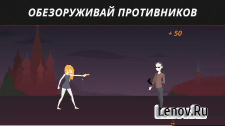 DEUL Classic Ragdoll Shooter v 1.8 Мод (Unlimited life/FP/Unlocked)