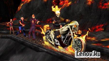 Ghost Ride 3D (обновлено v 2.0) (Mod Money)