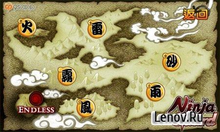 Ninja Guard v 1.0.33.13 Мод (Unlimited gold)