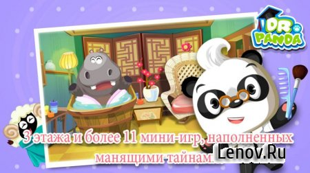 Dr. Panda's Beauty Salon v 1.7 (Full)