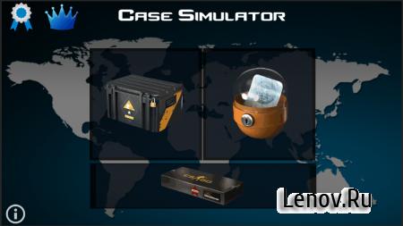 Opening Cases Simulator v 1.9