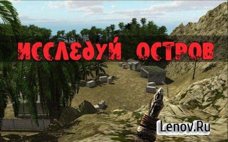 Survival Island v 1.21