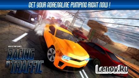 Racing In Traffic v 1.0.5