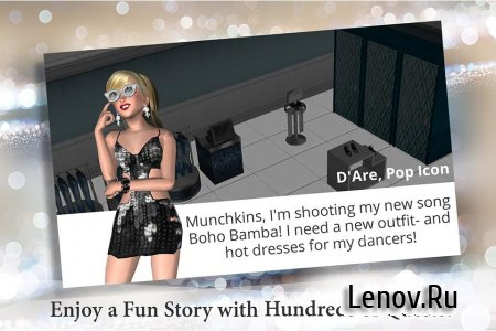 Fashion Empire - Boutique Sim v 2.78.0 Мод (Infinite Coins/Cash/Keys)
