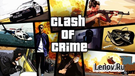 Clash of Crime Mad San Andreas v 1.3.3 Мод (много денег)