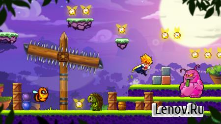 Dragon World Adventures (обновлено v 1.3) (Mod Money/Ad-Free)