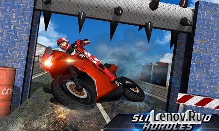 Highway Bike Escape 2016 v 1.1