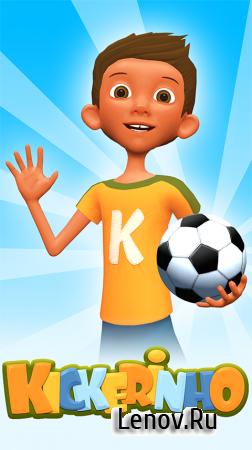 Kickerinho (обновлено v 2.5.2) Мод (Unlimited Coin)