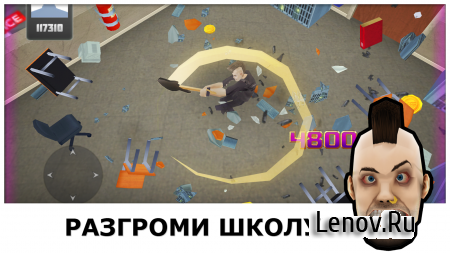 Smash the School - Stress Fix! (обновлено v 1.3.22) (Mod Money)