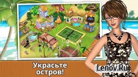 Island Resort - Paradise Sim v 1.68.2 (Mod Money)