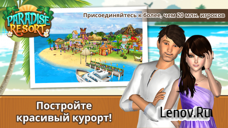 Island Resort - Paradise Sim v 1.68.2 (Mod Money)