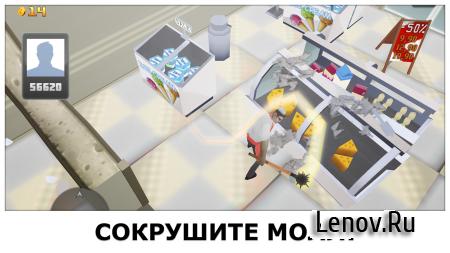Smash the Mall - Anti-stress! (обновлено v 1.1.12) (Mod Money)