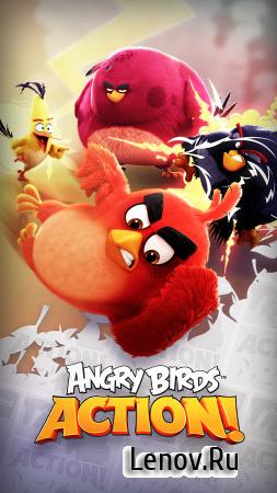Angry Birds Action! (обновлено v 2.6.2) Мод (много денег)