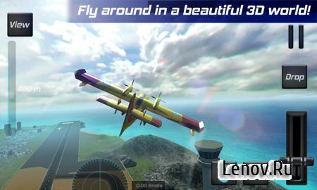 Real Pilot Flight Simulator 3D (обновлено v 1.5) (Mod Money)