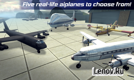 Real Pilot Flight Simulator 3D (обновлено v 1.5) (Mod Money)