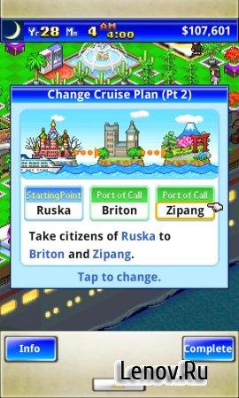 World Cruise Story (обновлено v 2.2.2) (Full) (Mod Money)