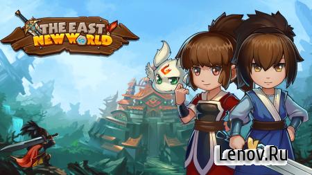 The East New World v 6.1.1 (Mod Money)