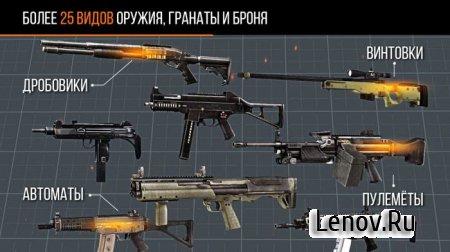 Modern Strike Online v 1.29.2 Мод (много денег)