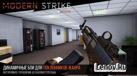 Modern Strike Online v 1.35.1 Мод (Unlimited Ammo)