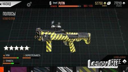 Modern Strike Online v 1.31.0 Мод (много денег)