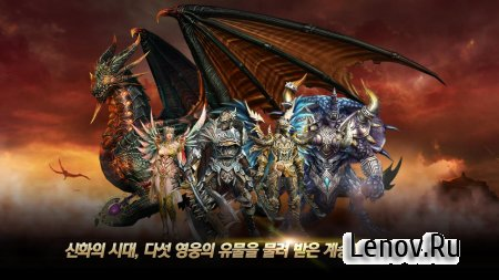 CrazyDragon v 1.0.1137 (GOD MODE/SKILL DMG X20/NO SKILL CD)