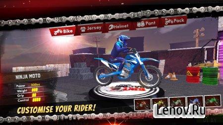 Bike Racing Mania (обновлено v 2.5) (Mod Money)