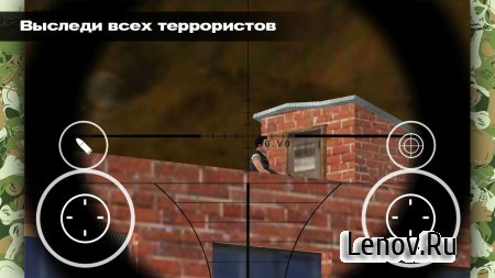 Sniper Man v 1.1.6 Мод (много денег)