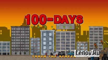 100 DAYS - Zombie Survival v 2.6 (Mod Money)