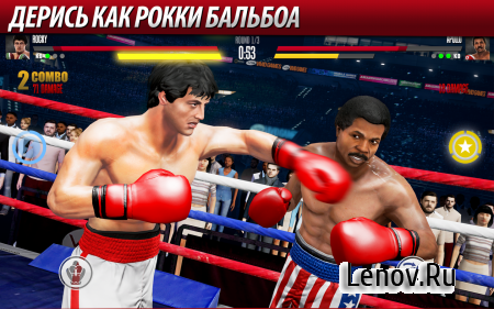 Real Boxing 2 ROCKY v 1.9.6 (Mod Money)