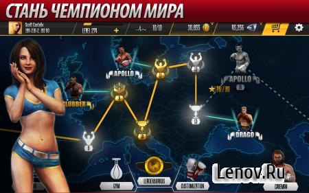 Real Boxing 2 ROCKY v 1.9.4 (Mod Money)