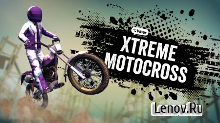 Viber Xtreme Motocross v 1.1 (Mod Money)