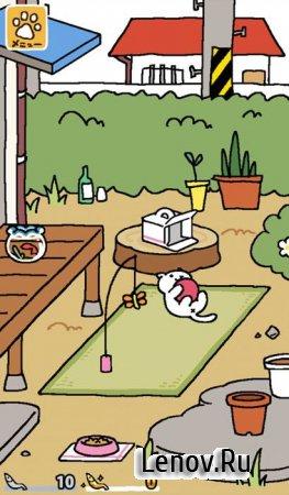 Neko Atsume: Kitty Collector v 1.13.0 Мод (много денег)