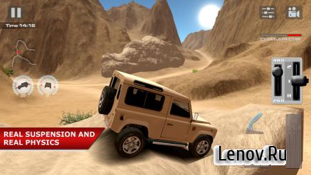 OffRoad Drive Desert v 1.1.0 Мод (много денег)