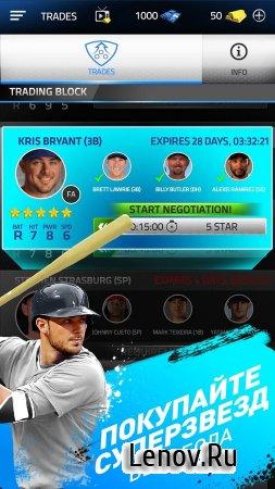 TAP SPORTS BASEBALL 2016 (обновлено v 2.2.1) Мод (Always home run on hits)