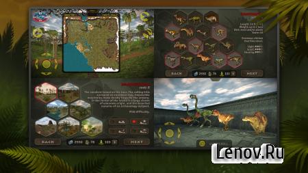 Carnivores: Dinosaur Hunter HD v 1.7.5 Мод (Unlock all DLCs/Infinite points)